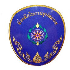 Thai Buddhist Ceremonial Fan 10