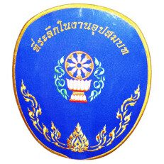Thai Buddhist Ceremonial Fan 6