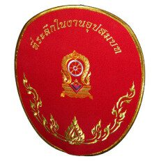 Thai Buddhist Ceremonial Fan R4